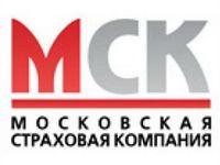 каско московская страховая дешевле